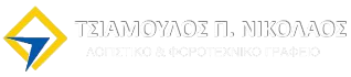 logo3d_70